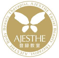 AJESTHE登録教室